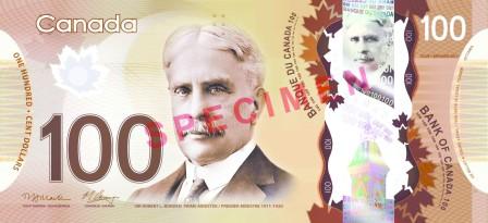 加国胶纸币11月起陆续推出 将完全取代旧钞
